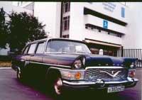 Чайка ГАЗ-13 черный на свадьбу